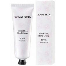 ROYAL SKIN Крем для кожи рук  увлажняющий Water Drop Hand Cream Lotus 60ml