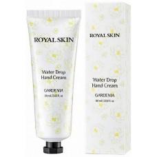 ROYAL SKIN  Крем для кожи рук увлажняющий  Water Drop Hand Cream Gardenia 60ml