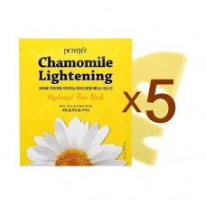 PETITFEE Маска для лица гидрогелевая осветляющая  Chamomile Lightening Hydrogel Face Mask 32g (5шт)