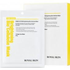 ROYAL SKIN Маска для лица био-целлюл. осветляющая Prime Edition Brightening Bio Cellulose Mask (5шт)