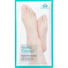 ROYAL SKIN Маска для ног с экстрактом мяты  Aromatherapy peppermint foot mask (1шт)