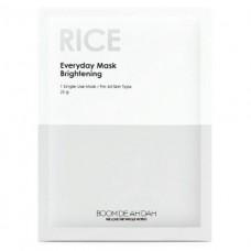 ROYAL SKIN Маска для лица ежедневная выравнивающая тон  BOOMDEAHDAH Everyday Mask Rice 25g
