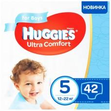 Памперсы Huggies ультра комф.5  12-22кг №42 д/мальч.