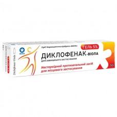 ДИКЛОФЕНАК-ВИОЛА гель 5 % по 50 г в тубах