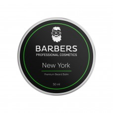 BARBERS PROFESSIONAL COSMETICS Бальзам для бороды New York 50мл