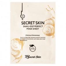 SECRET SKIN Маска для лица с муцином улитки SECRET SKIN Snail+EGF Perfect Mask Sheet 20g