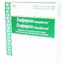 ЛАФЕРОН-ФАРМБИОТЕК® лиофилизат для р-ра д/ин. по 3 млн МЕ во флак. №10