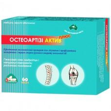 Остеарт Актив Плюс таблетки №60