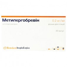 МЕТИЛЭРГОБРЕВИН раствор д/ин., 0,2 мг/мл по 1 мл в амп. №50 (5х10)