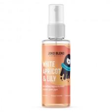 JOKO BLEND антибактериальный спрей для рук White Apricot & Lily 35 мл
