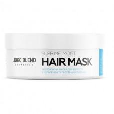 JOKO BLEND Маска увлажняющая для всех типов волос Suprime Moist 200 мл