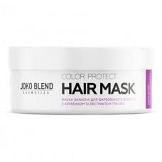 JOKO BLEND Маска для окрашенных волос Color Protect 200 мл