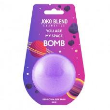 JOKO BLEND Бомбочка-гейзер для ванны You are my space 200 г