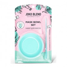 JOKO BLEND Набор для масок Mask Bowl Set