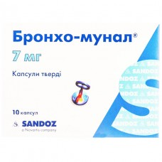 БРОНХО-МУНАЛ® капсулы тв. по 7 мг №10 (10х1)
