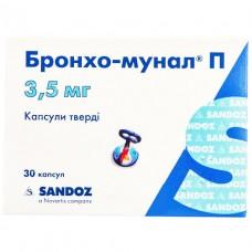 БРОНХО-МУНАЛ® П капсулы тв. по 3,5 мг №30 (10х3)