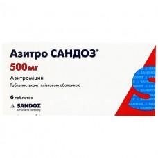 АЗИТРО САНДОЗ® таблетки, п/плен. обол., по 500 мг №6 (6х1)