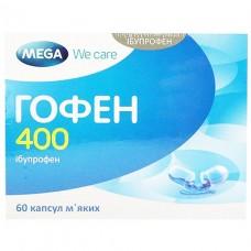 ГОФЕН 400 капсулы мягк. по 400 мг №60 (10х1х6)