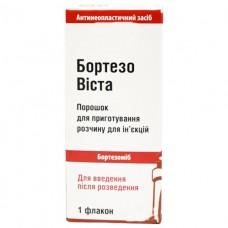 Бортезовиста, пор. для приг. р-ну для иньекций по 2,5 мг фл. № 1