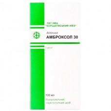 АМБРОКСОЛ 30 сироп, 30 мг/5 мл по 100 мл во флак.