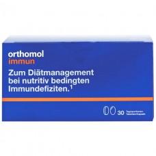 Ортомол Orthomol Immun капсулы + таблетки 30дней
