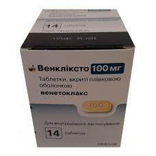 ВЕНКЛИКСТО таблетки 100 мг №14