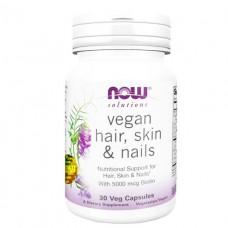 NOW VEGAN HAIR, SKIN & NAILS красота и здоровье в капсулах №30 (НАУ)
