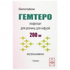 ГЕМТЕРО лиофилизат для р-ра д/инф. по 200 г во флак.