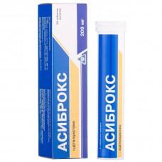 АСИБРОКС таблетки шип. по 200 мг №24 (24х1) в пенал.