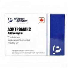 АЗИТРОМАКС таблетки, п/о, по 250 мг №6 в блис.
