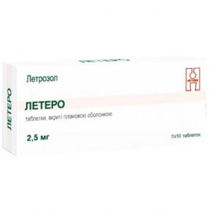 Летеро – противоопухолевый препарат при лечении рака молочной железы